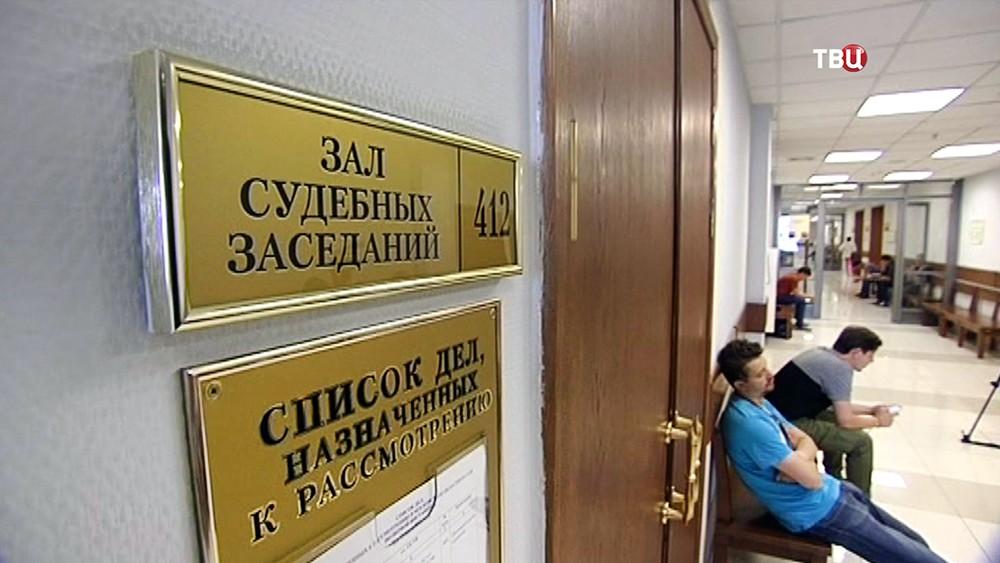 """Суд по делу """"банды ГТА"""""""
