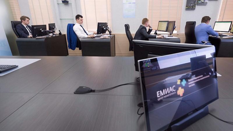 Ситуационный центр Департамента здравоохранения города Москвы