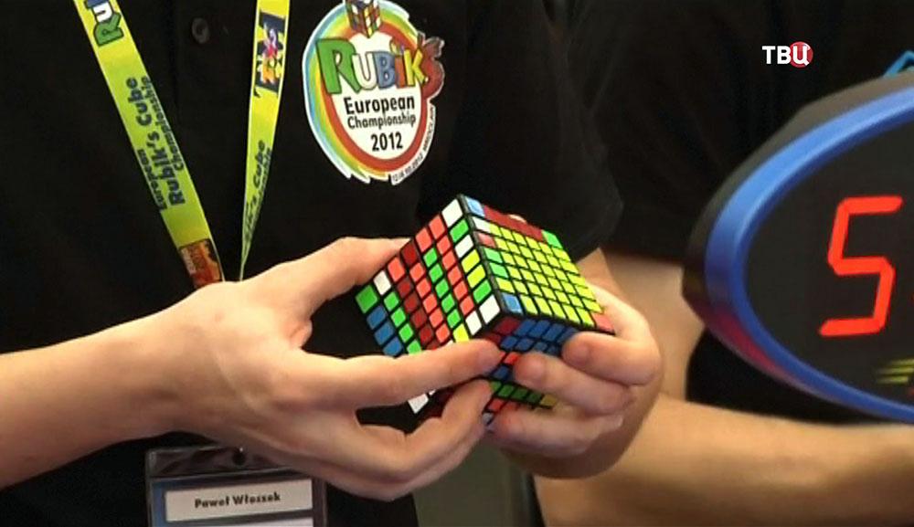 Чемпионат по сборке кубика Рубика