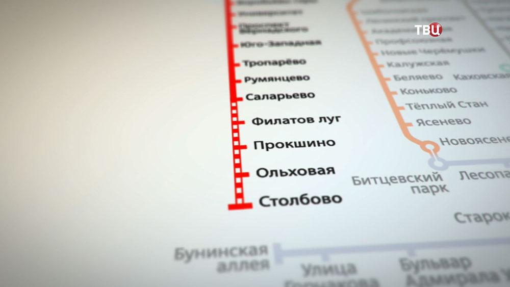 """Продление """"Сокольнической"""" линии метро"""