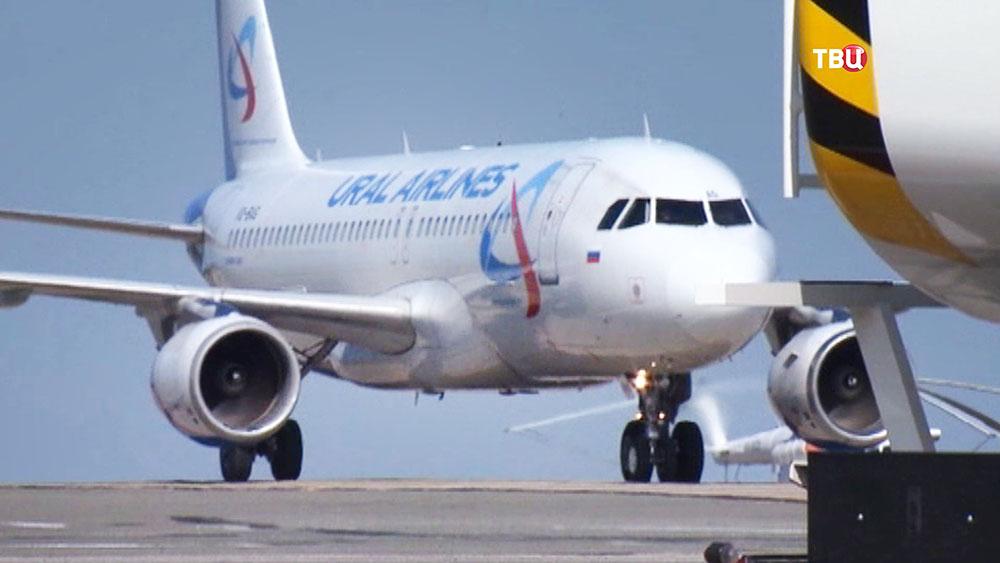 """Самолет Airbus A320 авиакомпании """"Уральские авиалинии"""""""