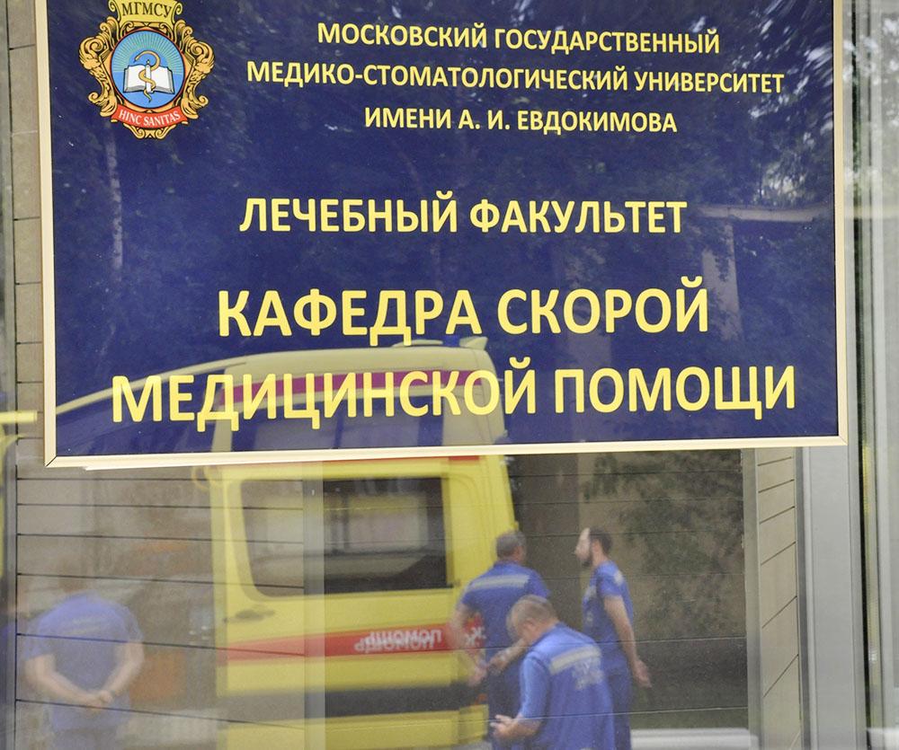 Станции скорой и неотложной медицинской помощи