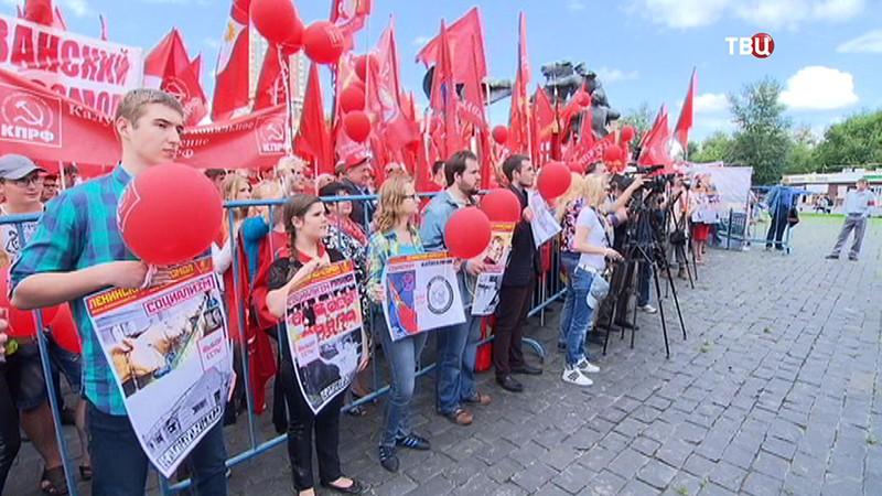 Митинг против капитализма