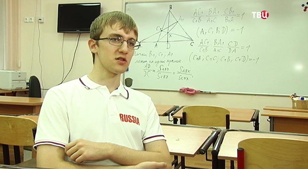 Победитель международной олимпиады по математике и физике