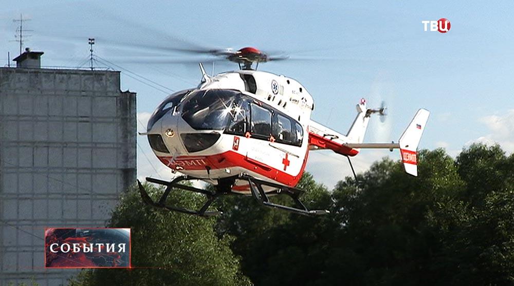 Вертолет экстренной медицинской помощи