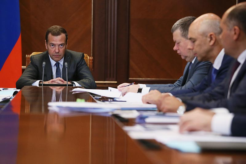 """Председатель правительства РФ Дмитрий Медведев в подмосковной резиденции """"Горки"""" проводит совещание"""