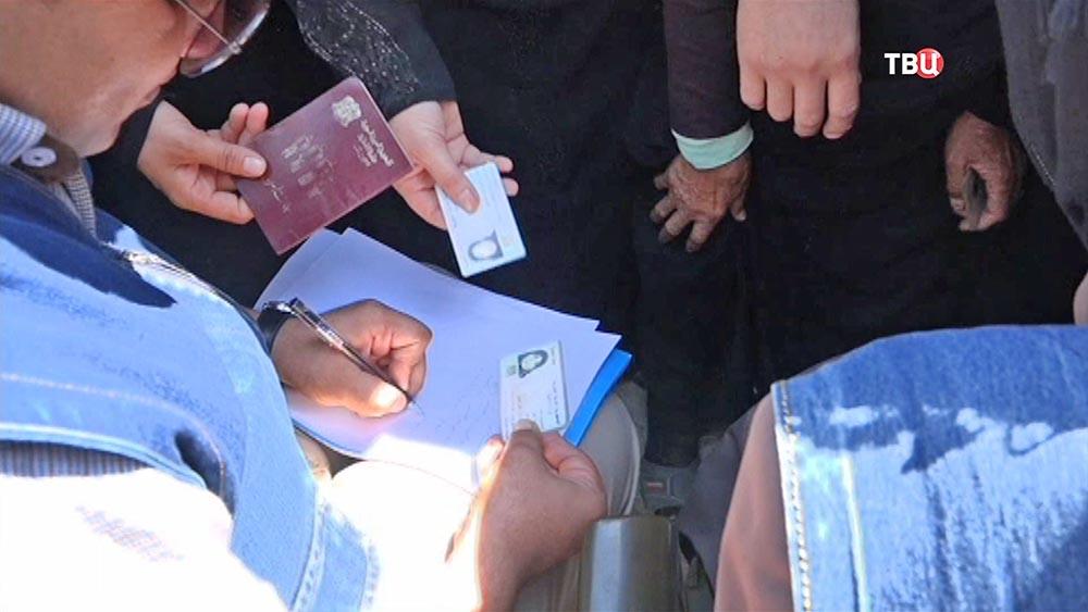 Регистрация беженцев в Сирии
