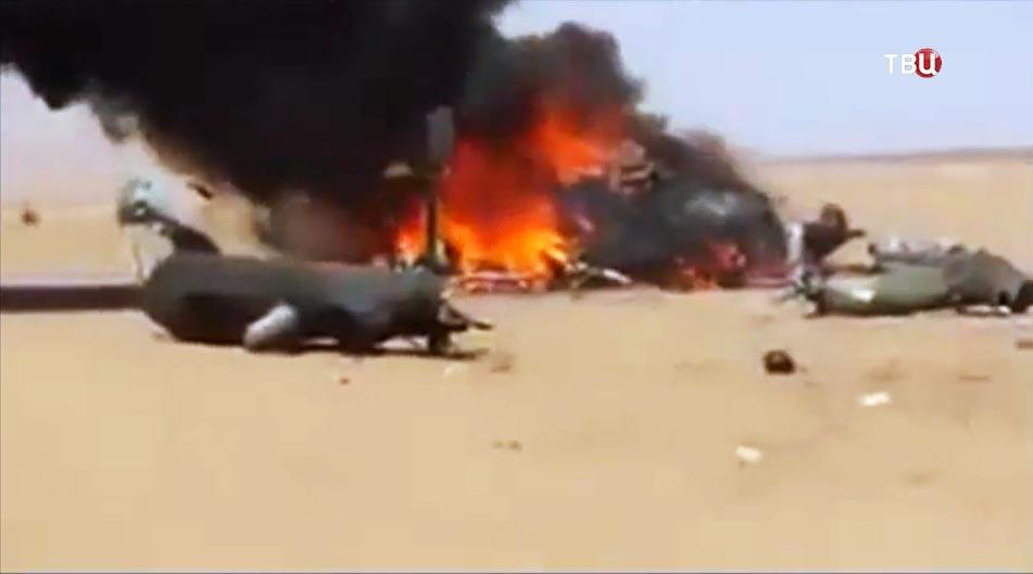 Место крушения вертолета в Сирии