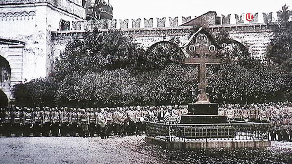 Поминальный крест князя Сергея Александровича Романова в Кремле