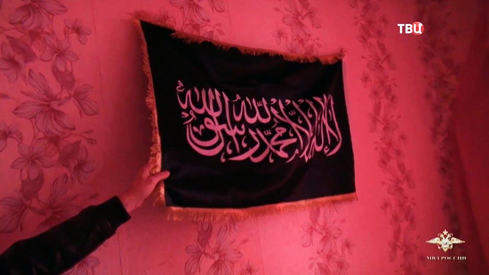 Исламский флаг