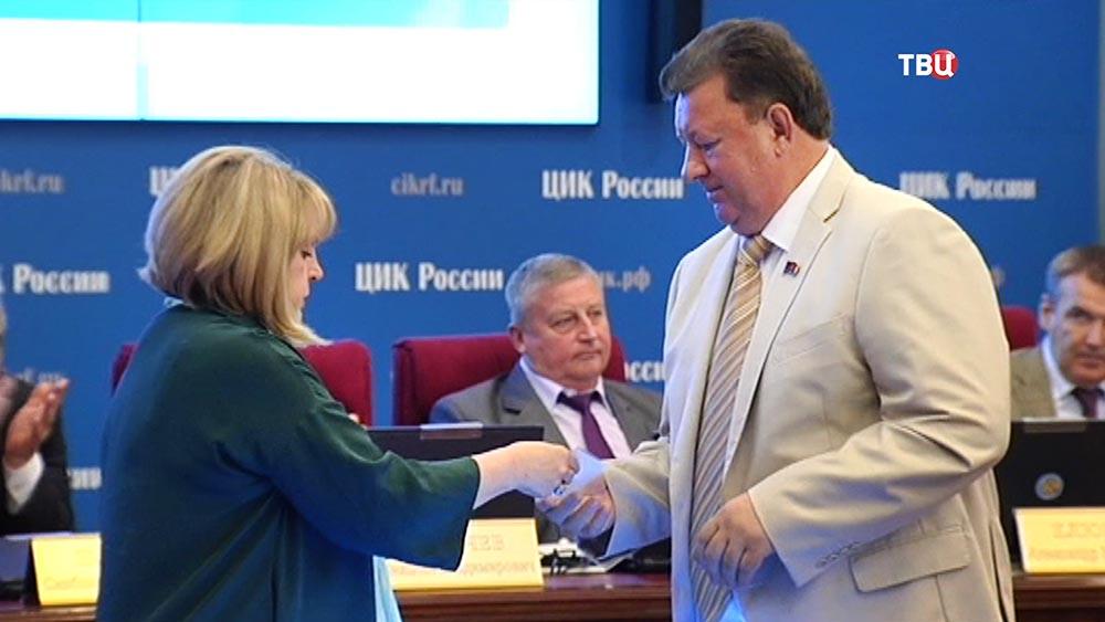 Регистрация списка партии КПРФ на выборы в Госдуму