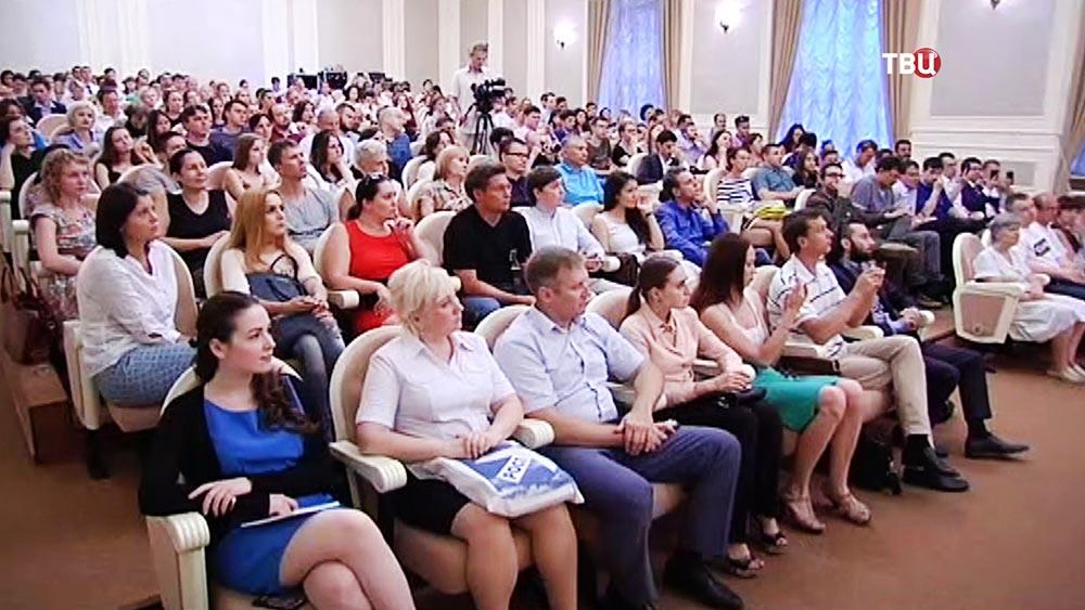 """Заседание """"Партии Роста"""""""