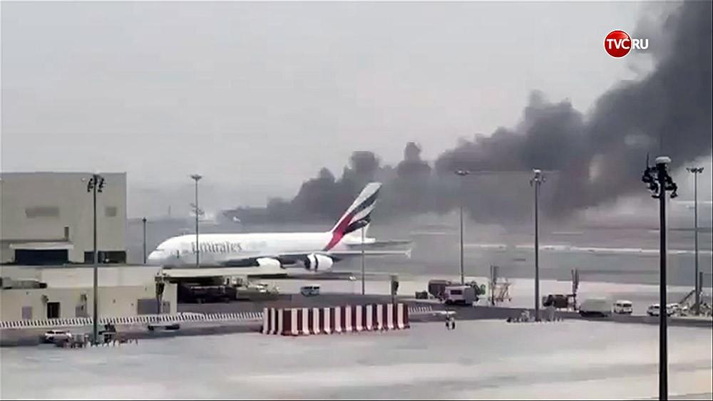 Пожар в аэропорту в Дубая