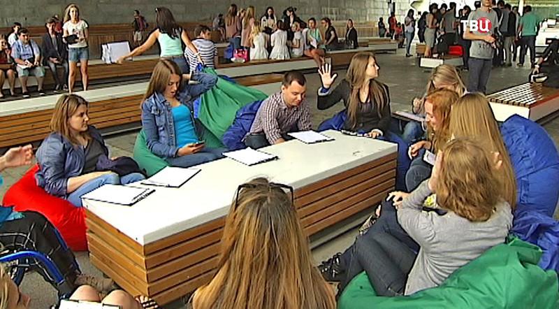 Российская студенческая неделя
