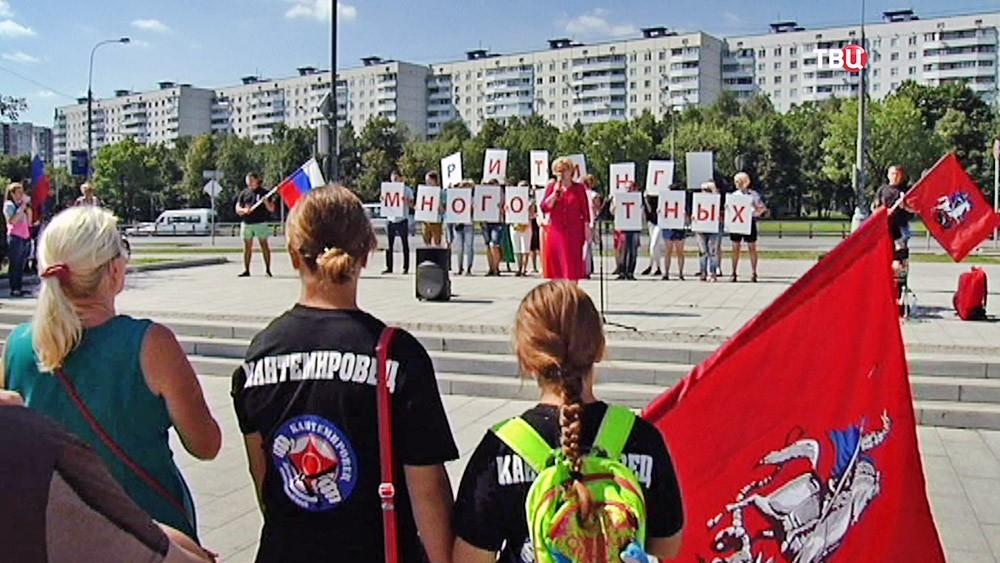 Митинг в поддержку многодетных матерей