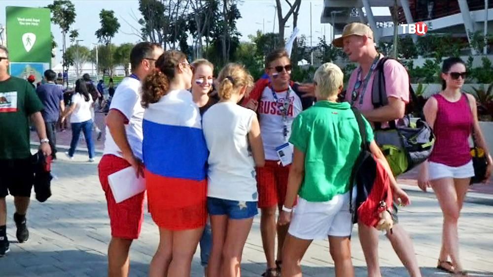 Российские болельщики на Олимпийских играх в Рио-де-Жанейро