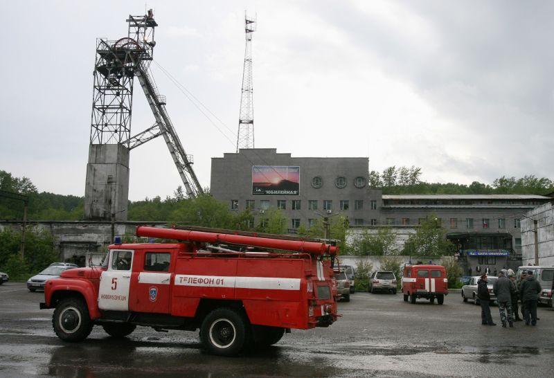 """Шахта """"Юбилейная"""" в Кузбассе"""