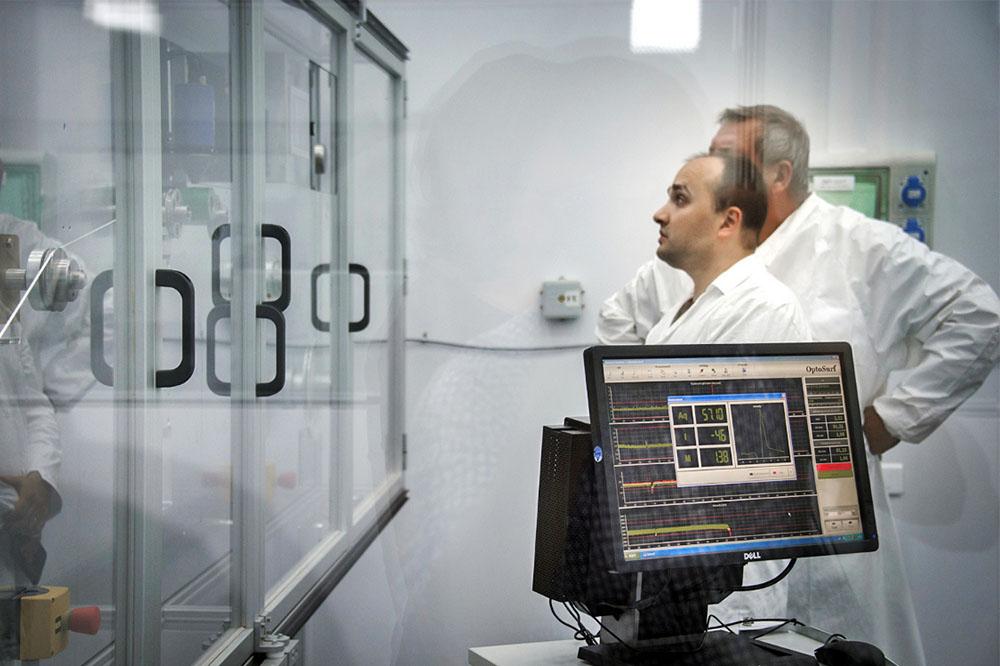 Научно-техническая лаборатория