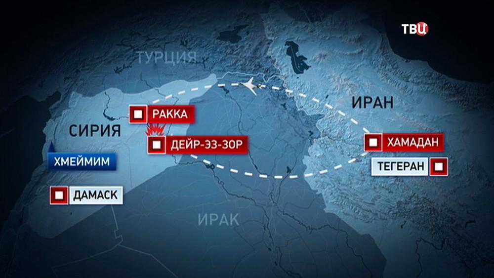 Маршрут пролета и авиаударов бомбардировщиков ВКС России по позициям ИГИЛ в Сирии