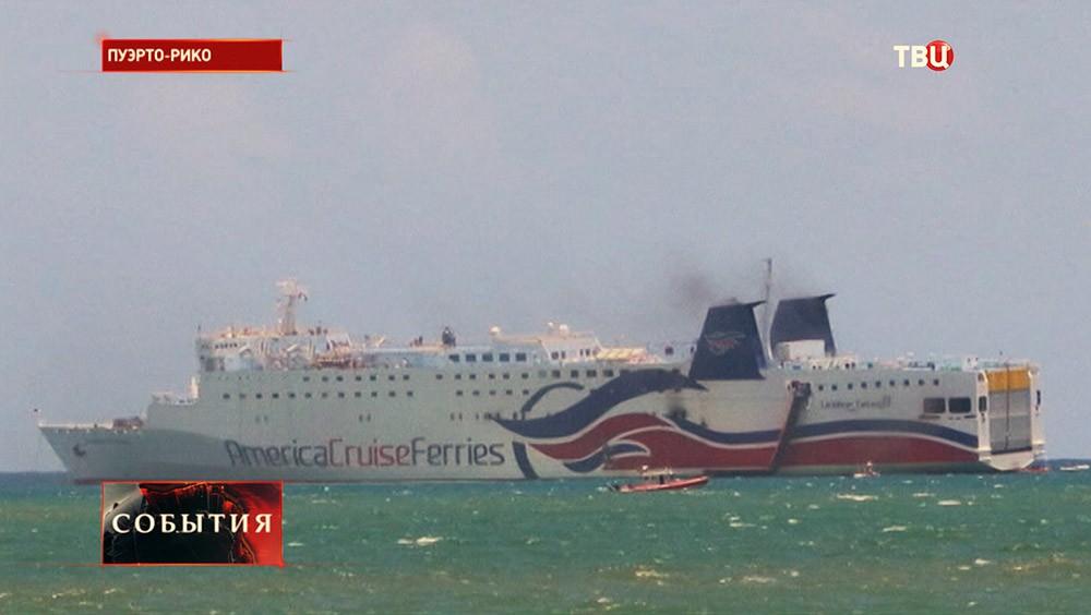Паром в Карибском море