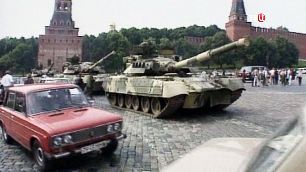 Танки на Красной площади 19 августа 1991года. Во время путча ГКЧП
