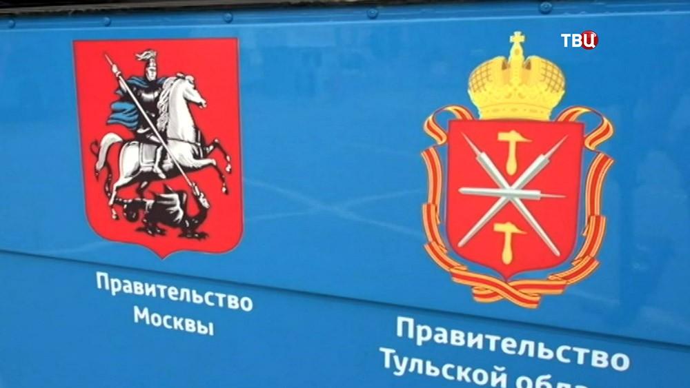 Взаимоотношения правительств Москвы и Тульской области