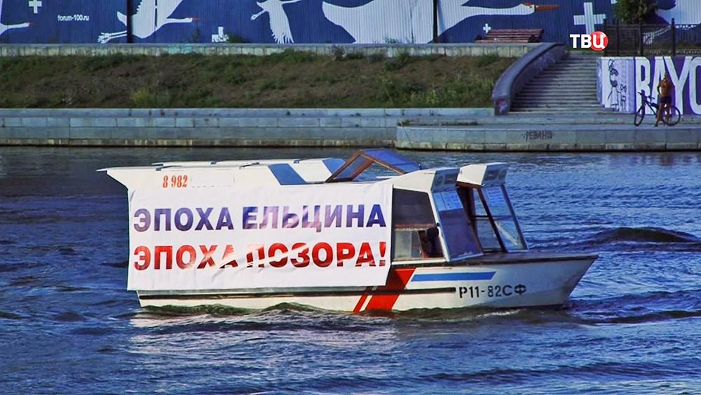 """Акция партии """"Гражданская платформа""""к  25-летию ГКЧП"""
