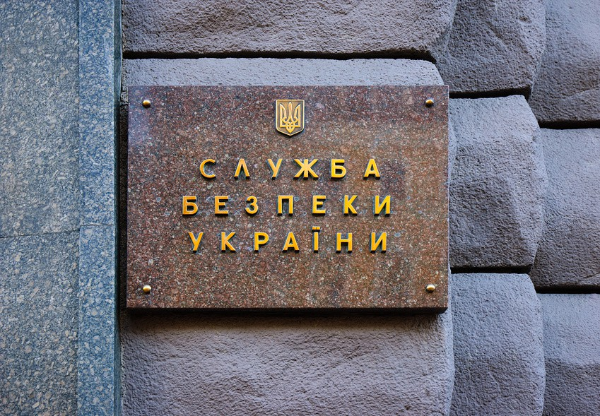 СБУ викрила українок, які зливали окупантам дані про сили ООС