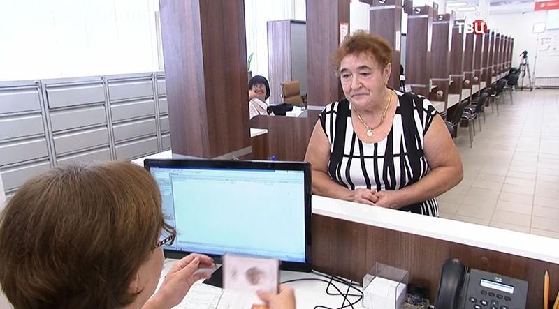 Новый центр предоставления государственных услуг