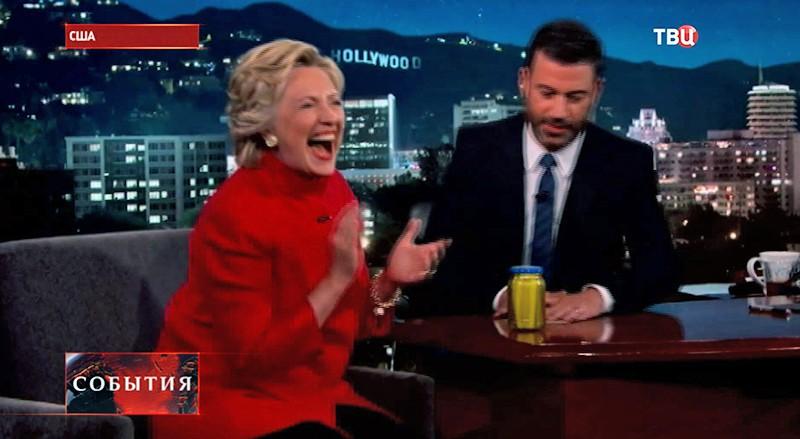 Хиллари Клинтон открывает банку огурцов