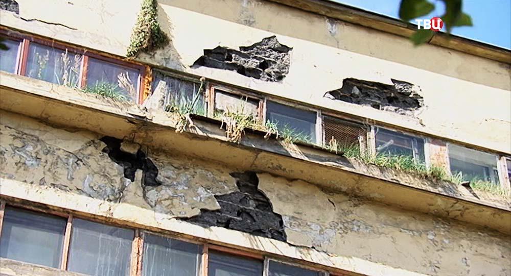 Дом Наркомфина на Новинском бульваре