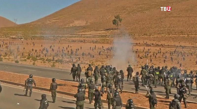 Бастующие шахтеры в Боливии
