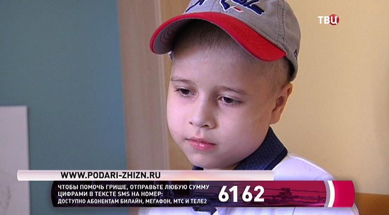 Гриша Разумовский