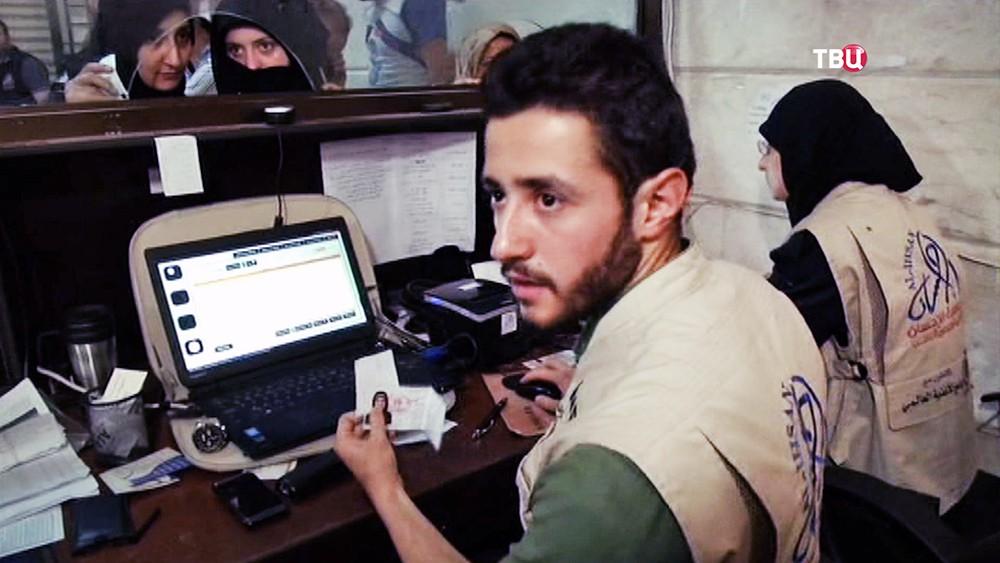 Гуманитарная обстановка в Сирии