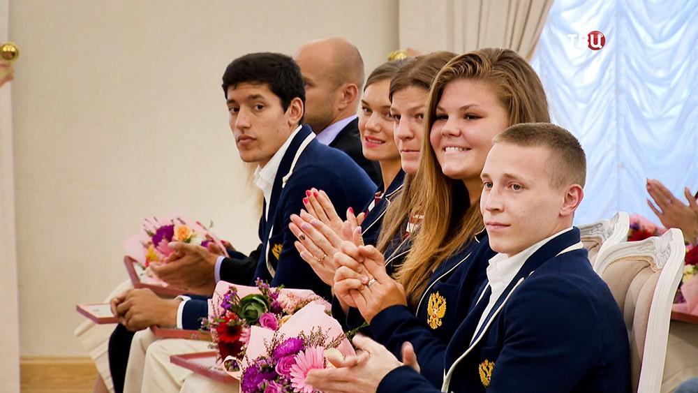 Церемония награждения московских спортсменов и тренеров — победителей и призёров XXXI летней Олимпиады