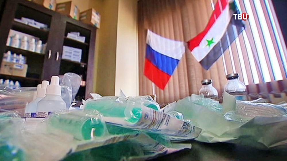 Медикаменты для жителей Сирии