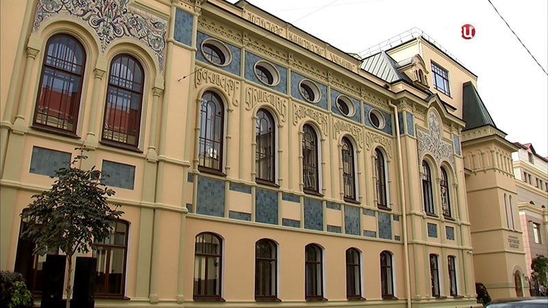 Плехановский университет