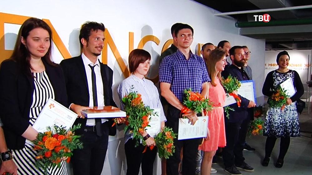 Победители фотоконкурса имени Стенина