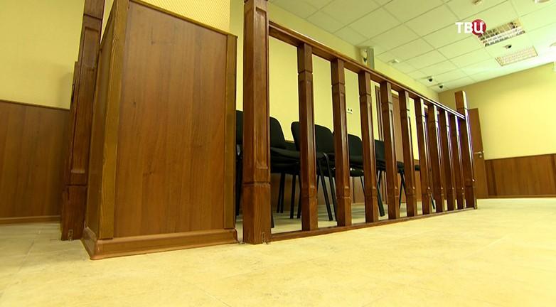 Зал суда