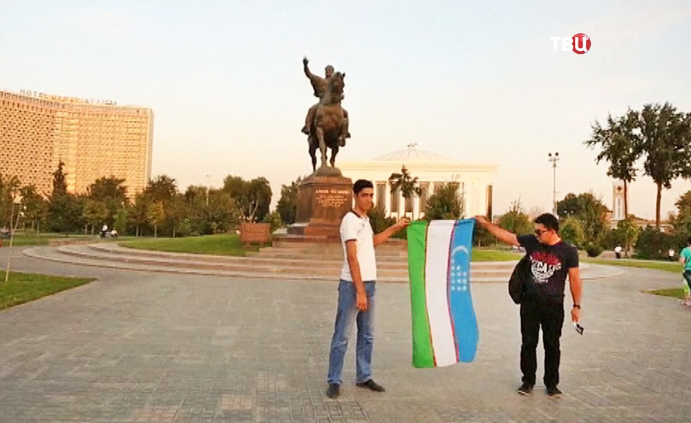 Узбекистан