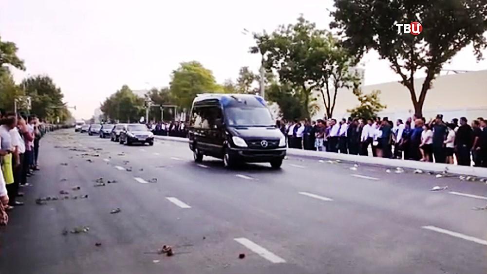 Церемония прощания с президентом Узбекистана Исламом Каримовым