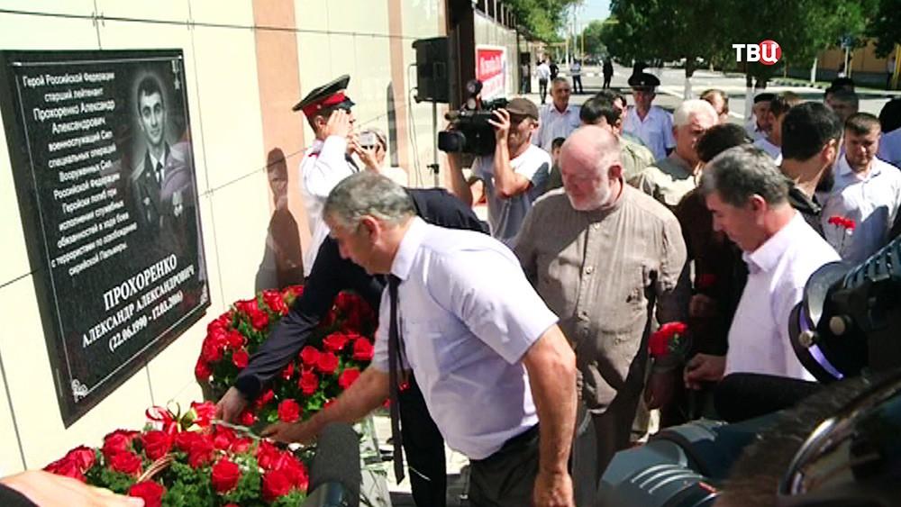 Улицу в Грозном переименовали в честь погибшего в Сирии офицера Прохоренко