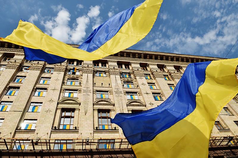 Флаги Украины