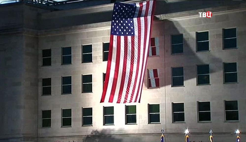 Траурные мероприятия в память о жертвах теракта 11 сентября в США