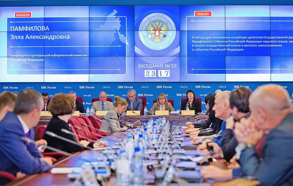 Работы Информационного центра ЦИК России
