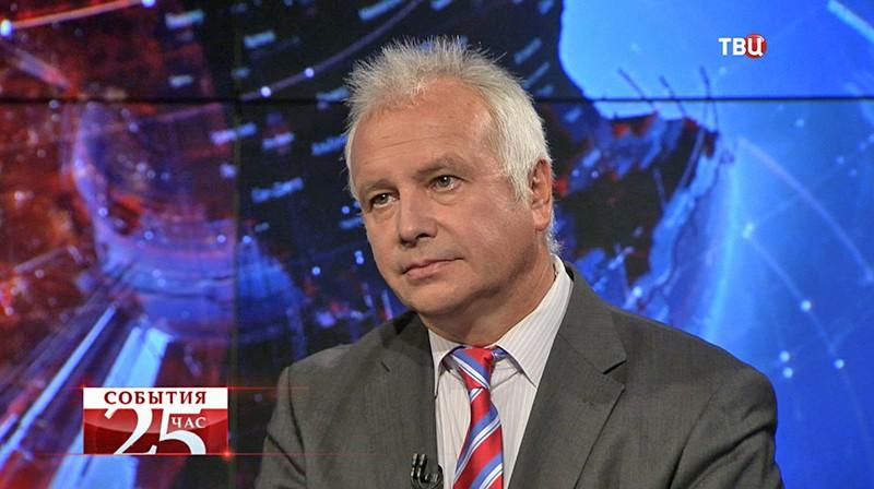 Александр Рар, научный директор Германо-Российского форума