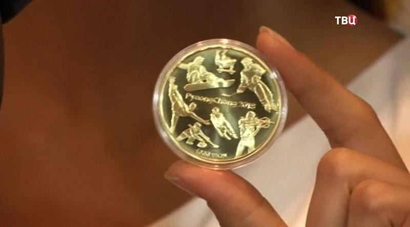 Памятные монеты Олимпиады-2018