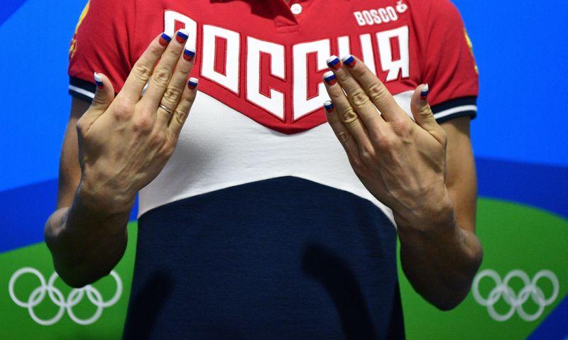 Форма сборной России на ОИ в Рио