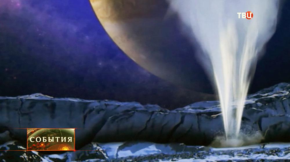 Гейзер на поверхности спутника Юпитера Европы