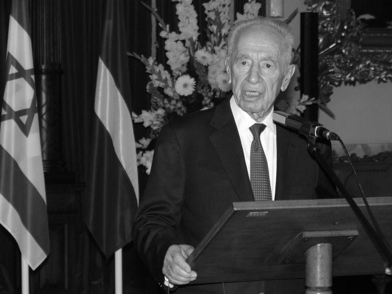 Экс-президент Израиля Шимон Перес